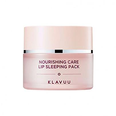 KLAVUU Nourishing Care Lip Sleeping Pack Ночная маска для губ, 15 мл