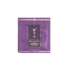 The Face Shop Yehwadam Hwansaenggo Ultimate Rejuvenating Eye Cream Антивозрастной крем для кожи вокруг глаз
