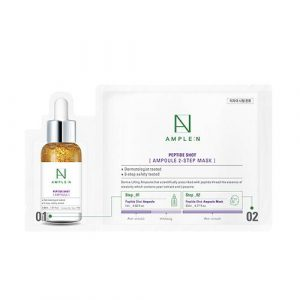 Ample:N Peptide Shot Ampoule 2Step Mask Двухступенчатая маска с пептидами